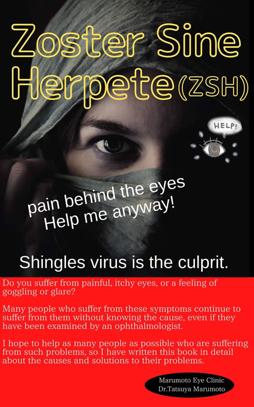 あなたの目の痛み、かゆみの解決法